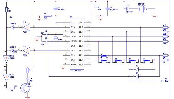求红外线遥控电风扇设计思路?